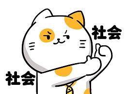 """多鱼小剧场第五十话:五一当代""""穷"""""""