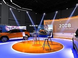 2020-车展及汽车发布会合集A