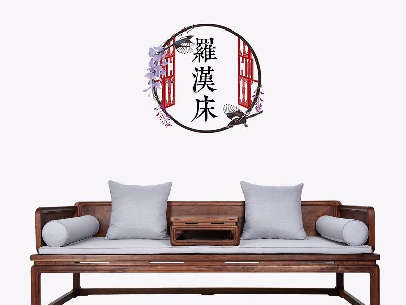 中式家具新中式羅漢床詳情圖片