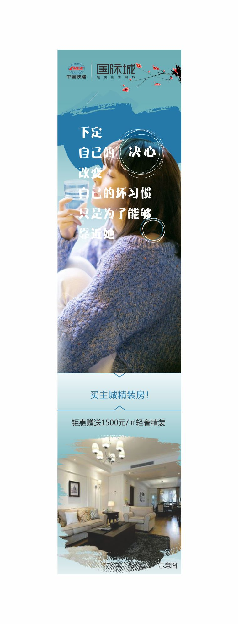 微信端朋友圈九宫格|banner/广告图|网页|施丽珠18岁