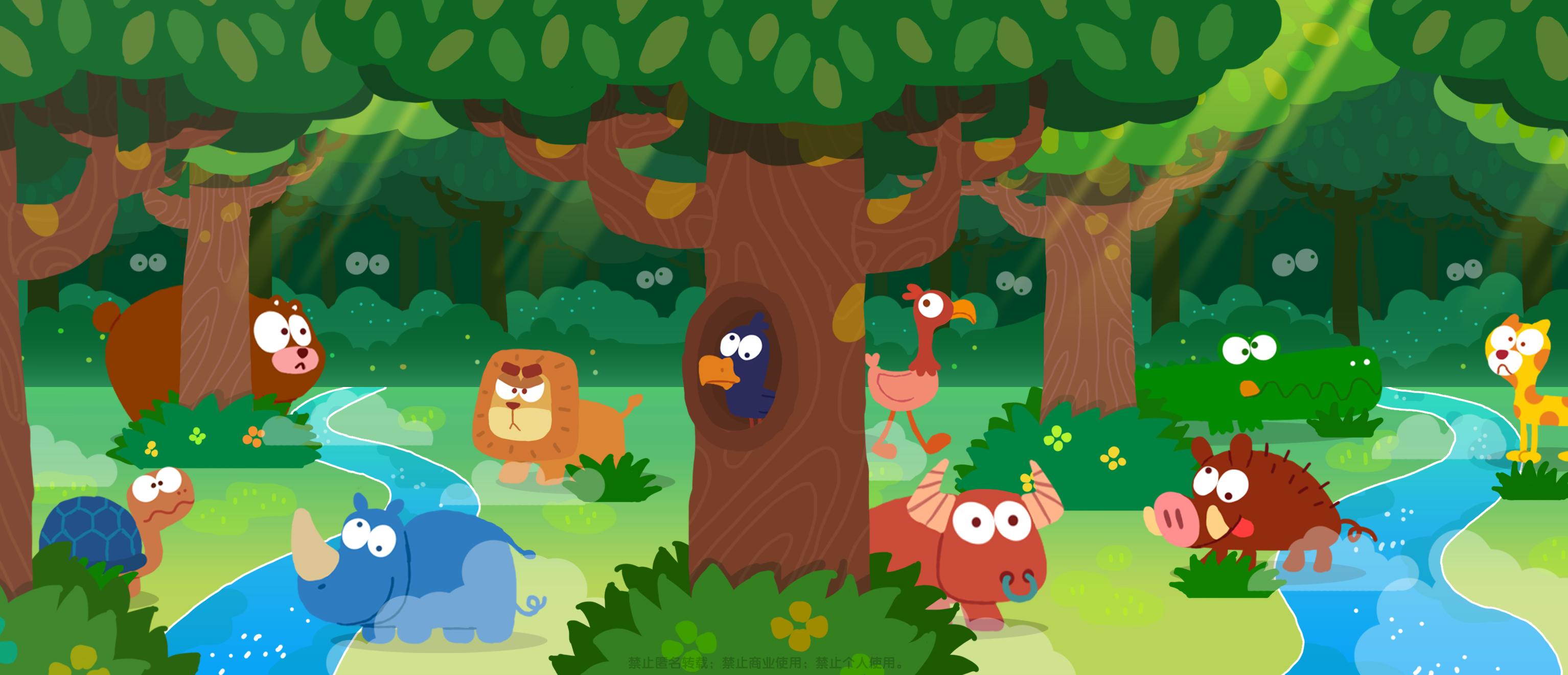 看看这些小动物你都认识吗