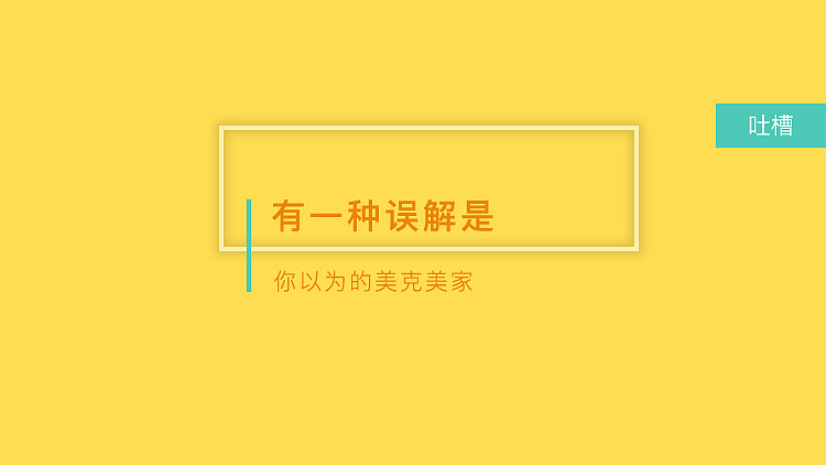 纯色背景手机app简易banner