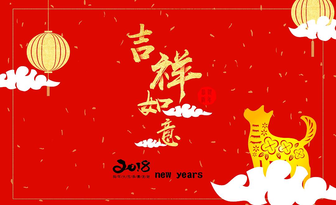 新年短信祝福语大全_新年短信大全_2016年新年短信祝福语大全