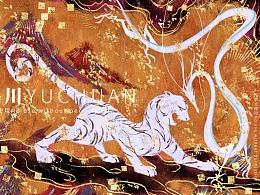 近期神话壁画水墨插画合集