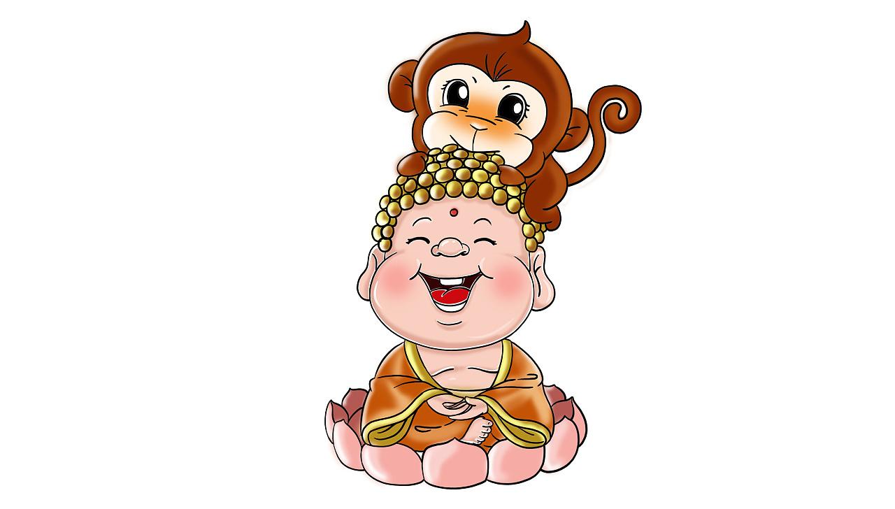 佛卡通猴子 手绘卡通弥勒佛与猴子 如来佛与猴子 吉祥