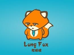 老狐狸微信表情-第三弹