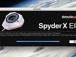 史上最全 Spyder校色体系使用指北