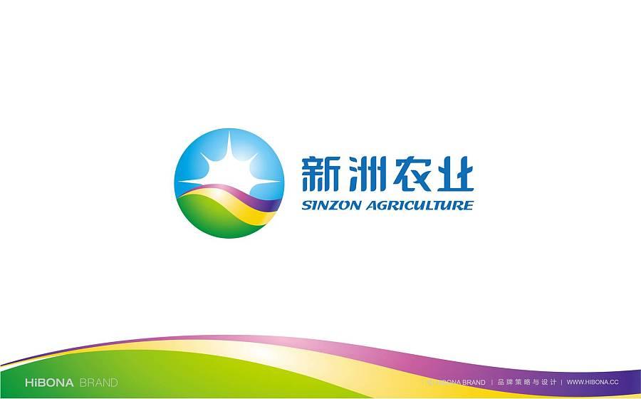 农业品牌logo