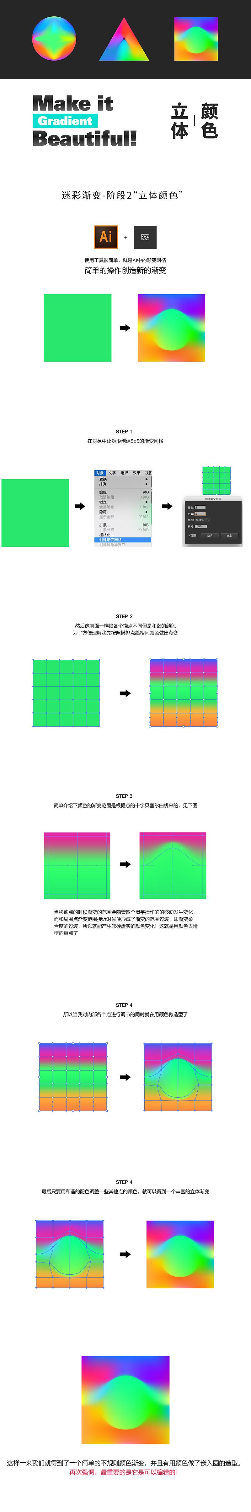 《迷彩渐变-下》 iPhone8屏保
