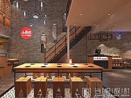 火锅店设计|山西太原—小南房串串火锅店设计