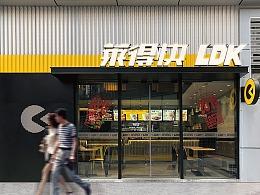 亚洲吃面公司案例——【莱得快】一碗酸辣粉开800家店