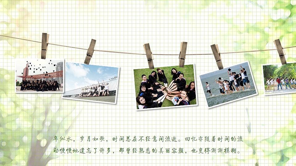 【青春不散场】小清新同学聚会电子相册片头ppt模板图片