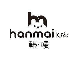 韩麦  橙系童装logo设计