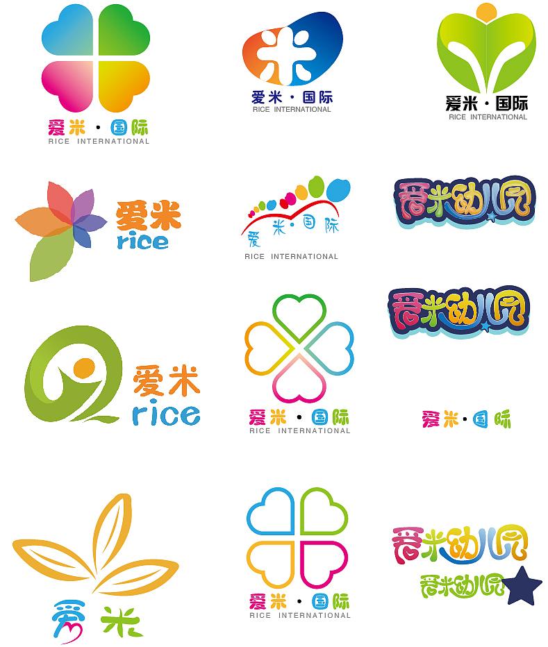 幼儿园logo,形象标识图片