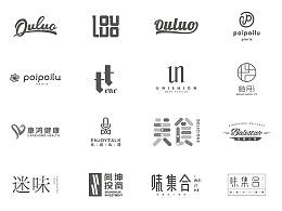 2017品牌logo整理