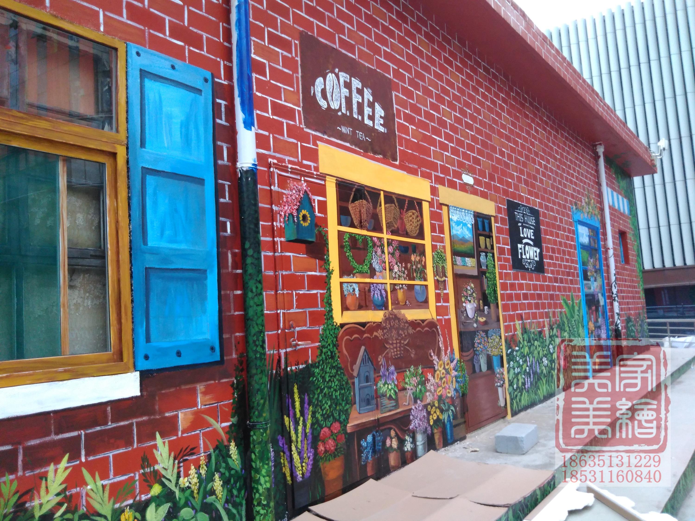 商场咖啡厅墙体彩绘 商场装饰|其他|墙绘/立体画|美家图片