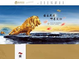 PC官网-中国风设计