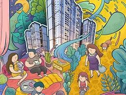 商业插画-领秀城手绘海报