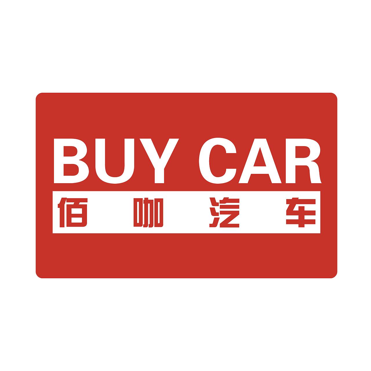 【文章】全球最著名的十大车标,如果全部认识,可... _汽车之家