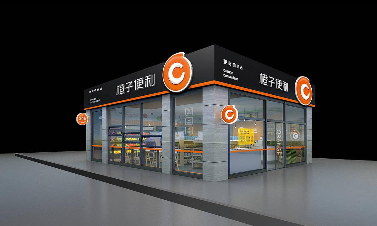 便利店品牌形象策划设计 便利店logo/vi 便利店策划