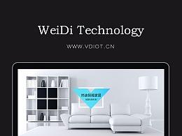 2018 科技公司官网