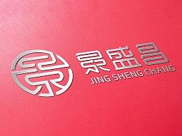 景盛昌中式糕点标志