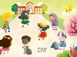 兒童刊物插畫 (已商用)