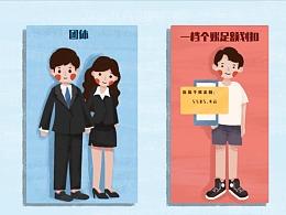 科普MG动画/医疗动画/保险动画【平安专属医疗险】