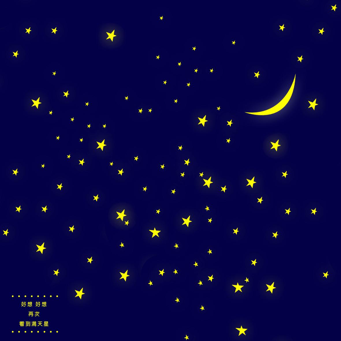 拥抱星星的月亮
