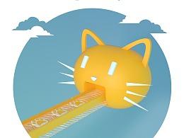 猫饼传送机