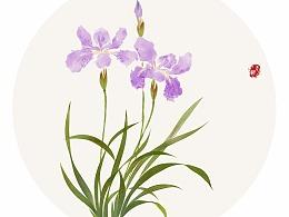 莳花。十九