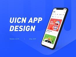 UICN APP Design   UI中国概念版移动端设计