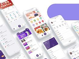 跨越App项目