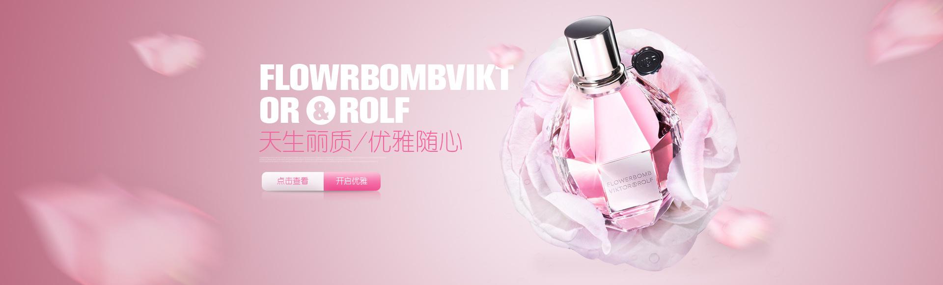 香水海报|网页|banner/广告图|倾听小小 - 原创作品