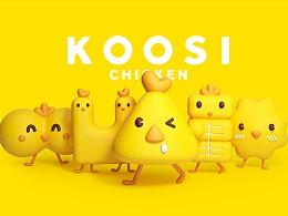 口水鸡排 炸鸡餐饮品牌 品牌全案设计