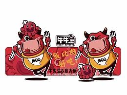 """""""牛牛""""章鱼水煎肉"""