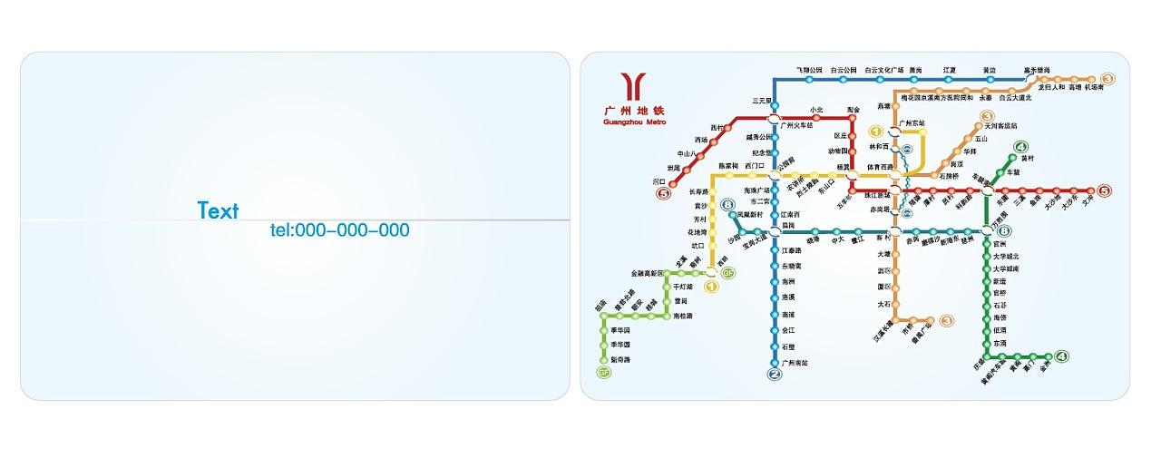 广州地铁线路图卡片版图片