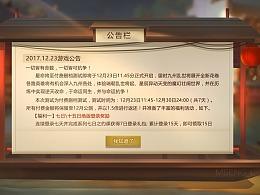 【2017年】界面练习稿02