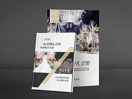 品牌平面宣传-画册 折页 代金券 餐单