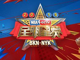 2015 篮球季全明星 | 整体视觉形象 | Sens Vision