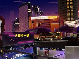 广州购书中心And BRT