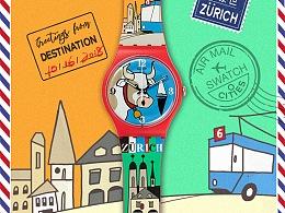 """Swatch—Destination目的地表 """"头号粉丝""""H5"""