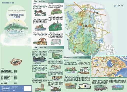 南山竹海手绘地图背面