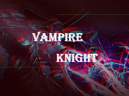 吸血鬼骑士