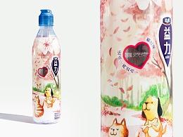 香港合子品牌設計作品   達能 - 心思瓶