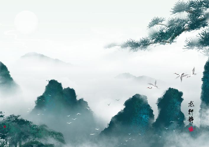 古风水墨山水意境插画——松风云海图片