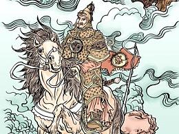 大连神话传说系列二