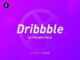 Dribbble 2018年个人作品精选