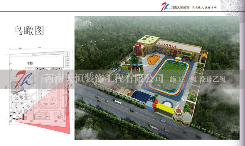 河南新乡原阳张大夫寨幼儿园室外场地景观设计图片
