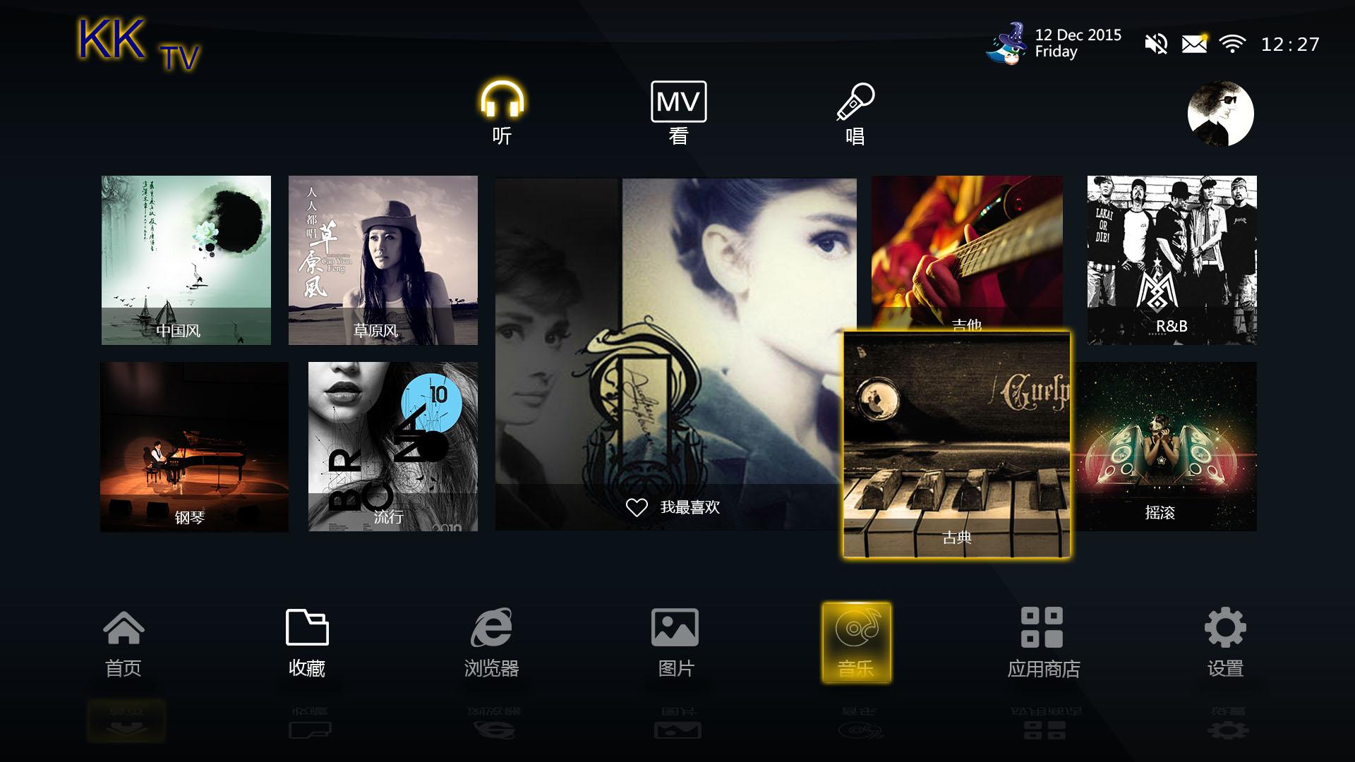 多媒体界面设计图片